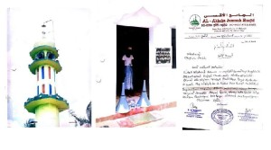 (136) LOUDSPEAKERS FOR AL-AKSHA JUMAH MASJID, PUTTALAM.jpg