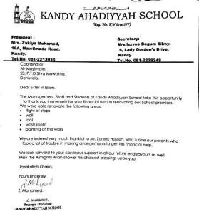 Renovation Of Kandy Ahadiya School3