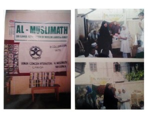 Almuslimaath, Sri Lanka in collaboration with Human Concern International Canada distributed some excercise books to Meelad Muslim Vidyalaya, Moor Road, Dehiwela, Sri Lanka.jpg
