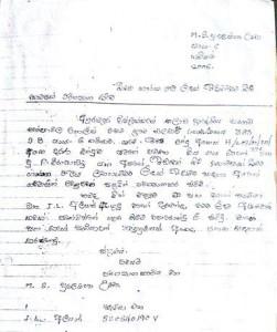 Well in Anuradapura.jpg