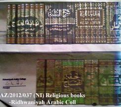 AZ-2012-037 (NI) Purchasing of religious books