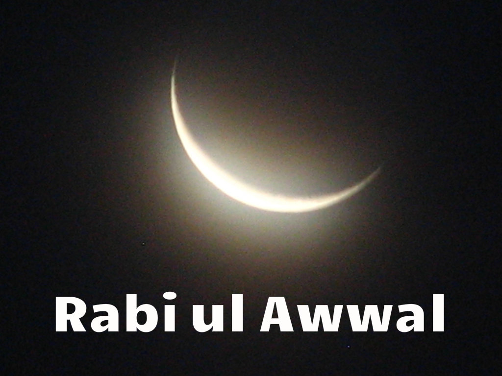 Rabi ul awwal crescent al muslimaath for 12 rabi ul awal decoration pictures