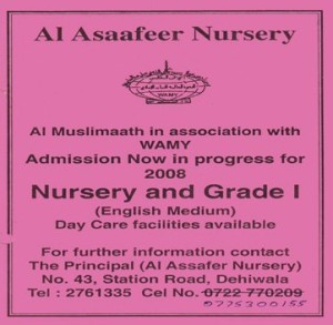 Alasafeer Islamic Private School