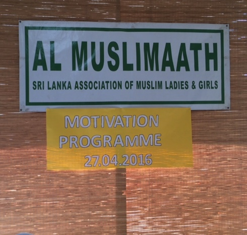 Motivational Training for the Staffs of ALM