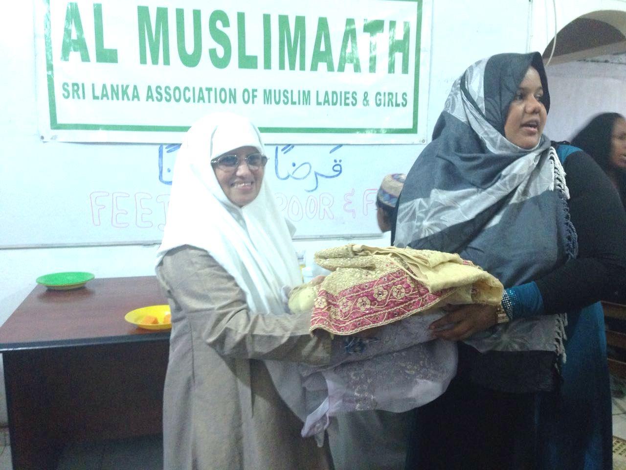 Marriage Bureau – AL-MUSLIMAATH